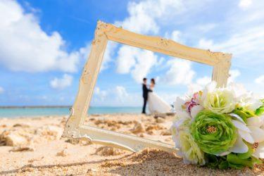 【四柱推命 結婚】相手がどんな人か、わかっていたら失敗せずにすみますね!